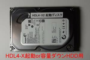 ★ IO DATA アイオーデータ HDL4-X起動用HDD 500GB (機器の起動用 OR HDDの容量ダウン用)