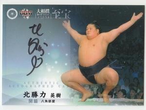 2015BBM 大相撲Legend至宝 北勝力 直筆サインカード 60枚限定!!