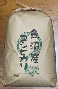 令和3年新米☆魚沼産コシヒカリ白米10kg☆産地直送