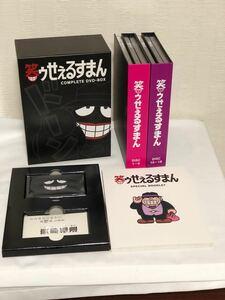 DVD 笑ゥせぇるすまん 【完全版】 DVD-BOX [ポニーキャニオン]