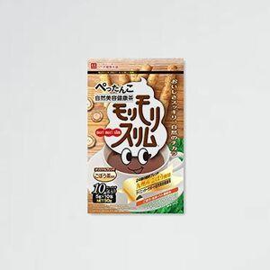 新品 未使用 モリモリスリム ハ-ブ健康本舗 S-P7 (10包) 九州産ごぼう使用 (ごぼう茶風味)