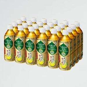 未使用 新品 ヘルシア [トクホ] N-CD うまみ贅沢仕立て 500ml×24本 ヘルシア緑茶