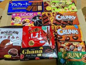 お菓子詰め合わせb 9個(ガーナ、クランキー、アルフォート、カントリーマァム)