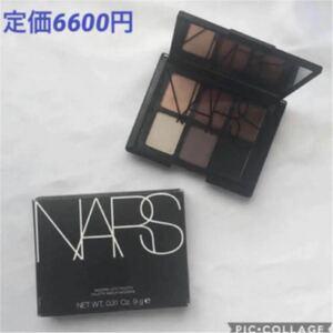 最終値下げ NARS アイシャドウパレット 9950