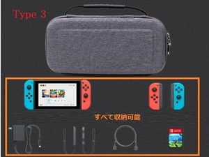 Nintendo Switch 対応 ケース かわいい どうぶつの森 任天堂スイッチ ケース スイッチ保護カバー 全面保護型 防塵 防水 耐衝撃 持ち運便利