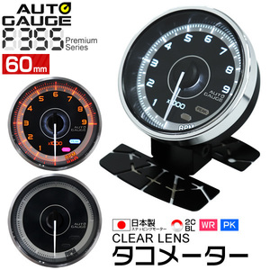 made in Japan motor specification new auto gauge tachometer 60mm additional meter clear lens warning pi-k function rotation number meter white / red lighting F355