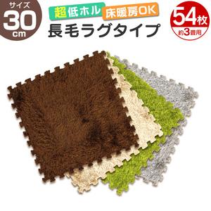 【Серый】 Соединительный коврик 3 Tatami 30см Ragmat моющийся ковер 54 напольные нагревательные компенсаторы толщина 1 см длинные волосы суставные коврик для коврика