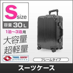 [только ограниченные запасы] багажник может иметь багажник багажник багажник багажник багажник легкий каркас малого размера 1 - 3 дней 30L TSA