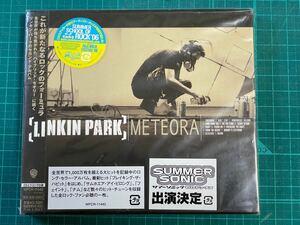 LINKIN PARK/METEORA デジパック仕様帯付 美品