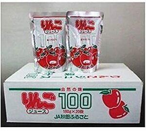 新品JA秋田ふるさと りんごジュース 20パック入り2GW7I92L