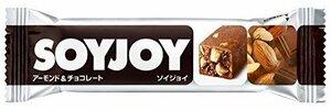新品48本 大塚製薬 ソイジョイ アーモンド&チョコレート 30g×48個M832DFL2
