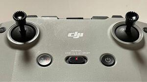 DJI AIR2.AIR2Sドローンリモコン送信機用サムロッカージョイスティック
