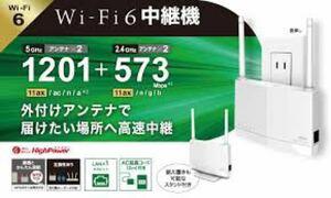 バッファロー WiFi 無線LAN 中継機 WEX-1800AX4EA/N
