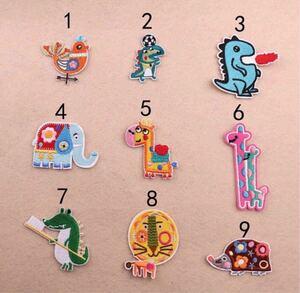 9枚入 可愛い動物たち刺繍アイロンワッペン