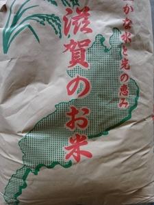 応援価格!! 中 米(業務用)  令和 2 年産ブレンド米 白米 20kg 10kg×2袋 12