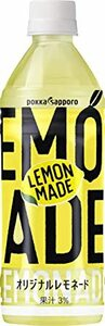 500ミリリットル (x 24) ポッカサッポロ Lemon Made オリジナルレモネード 500ml ×24本
