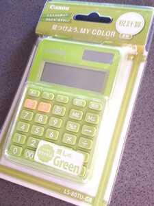 ◆送料無料◆Canon ソーラー電池 8桁表示ミニミニ卓上サイズ 千万単位/3桁位取をワンタッチ切替 グリーン LS-80TU-GR