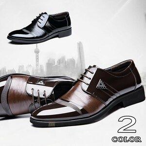 フォーマルシューズ メンズ 卒業式 ビジネスシューズ 仕事用 ビジネスシューズ メンズ 歩きやすい 疲れない メンズシューズ 紳士靴 革靴