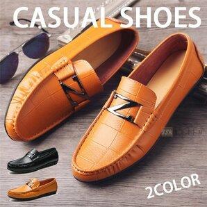 ローファー スリッポン 歩きやすい革靴 メンズシューズ ローファー スリッポン 靴 メンズ シューズ メンズシューズ 紳士靴 革靴 デッキシ