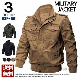 希少ミリタリージャケット メンズ ジャケット フライトジャケット ミリタリージャケット ブルゾン メンズ M65ジャケット フライトジャ