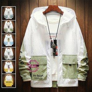数量限定ウインドブレーカー メンズ ジャケット UVカット 軽量 ウインドブレーカー メンズ ジャケット UVカット 軽量 マウンテンパー