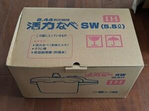 アサヒ軽金属工業 スーパー活力なべ鍋 SW 5.5L 2.44気圧調理圧力鍋IH対応