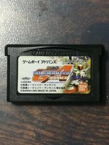 ゲームボーイアドバンス GBA SDガンダム Gジェネレーションアドバイス 機動戦士ガンダム ソフト
