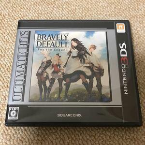 ブレイブリーデフォルトフォーザ・シークウェル アルティメットヒッツ 3DSソフト