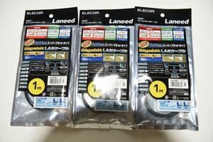 エレコム製 LANケーブルcat6 フラット1メートル 3袋セット LD-GF/BK ブラック ネコポス送料無料 1m