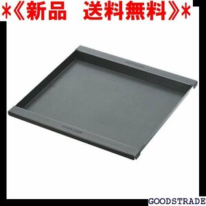 《新品 送料無料》 ユニフレーム 683125 エンボス鉄板 ファイアグリル 280