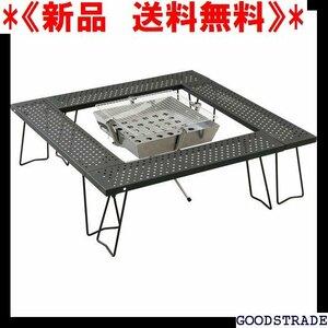 《新品 送料無料》 山善 TT-8366 焚き火テーブル キャンパーズコレクション 317