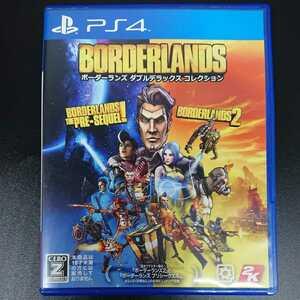 PS4ソフト ボーダーランズ ダブルデラックス コレクション BORDERLANDS 2 THE PRE-SEQUEL! プリシークエル PlayStation4 プレステ4
