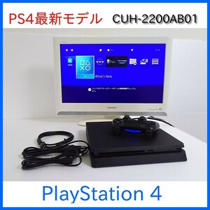 【PS4最新モデル】CUH-2200 ジェットブラック プレイステーション4 PS4本体