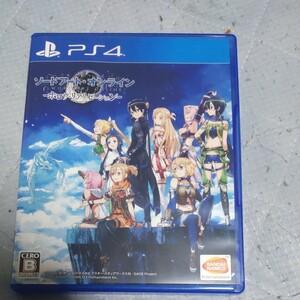 PS4 ソードアート・オンライン ホロウリアリゼーション
