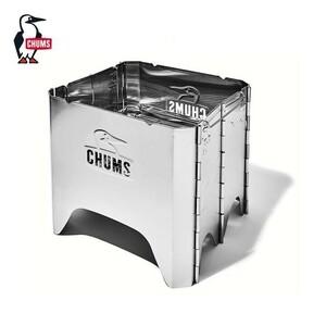 CHUMS チャムス ブービーフェイスフォールディングファイヤーピットM