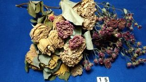 花15 バラ・他 自然乾燥 ドライフラワー プリザーブドフラワー花材  ハーバリウム花材 ハンドメイド花材