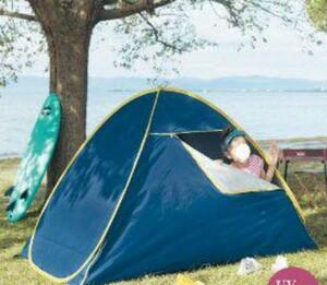 【新品】ポップアップテント ベルメゾン ピンク キャンプ ワンタッチテント アウトドア用品 防水 耐久性 高品質