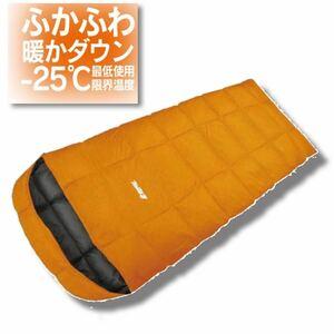 即購入OK 高級ダウン 寝袋 極暖 -25℃ シュラフ 封筒型 キャンプ オレンジ