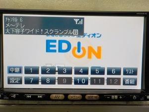 訳アリ 日産純正 HDDナビ HS309-A 2009年版 ワンセグ/DVD/CD/USB/MUSICSTOCKER対応 バックカメラ付き 動作確認済み サンヨー NVA-HD7309