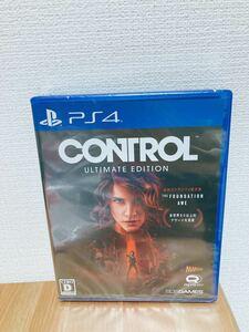 PS4 controlアルティメットエディション