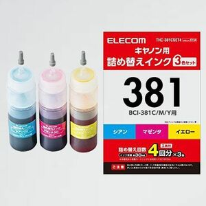 新品 未使用 詰め替え エレコム J-W1 【お探しNo:C134】 インク Canon キャノン BCI-381対応 3色セット