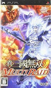 新品真・三國無双 MULTI RAID(マルチレイド) - PSP0C8E