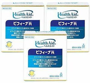 森下仁丹 ヘルスエイド ビフィーナR(レギュラー)60日分(60袋)3個セット ビフィズス菌 乳酸菌 腸内フローラ サプリメント