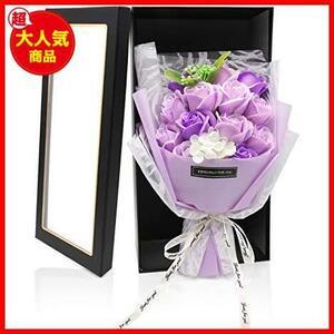 ソープフラワー 誕生日 プレゼント 女性 母の日 HANASPEAK 古希祝い 敬老の日 記念日 造花 石フラワー 枯れない花 お見舞い お礼