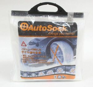 0 AutoSock cloth made tire slipping cease 695 [ unused ] 0MOF06760 Auto Sock non metal