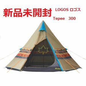 【新品未開封】LOGOS ナバホ Tepee 300 ロゴス テント ティピー ワンポールテント