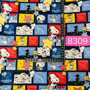 8309/スヌーピー宇宙 撥水加工 Snoopy布生地 ハギレハンドメイド