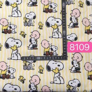 8109/スヌーピー生地 撥水加工Snoopy厚手布生地 ハギレハンドメイド
