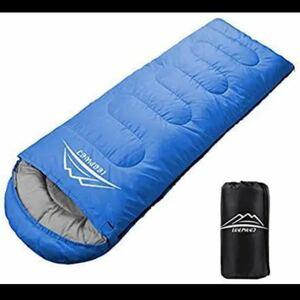 新款寝袋 封筒型 軽量 保温 210T防水シュラフ コンパクト アウトドア