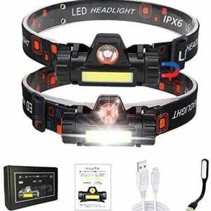 ヘッドライト 充電式 ledヘッドライト高輝度 LED ヘッドランプUSB充電式